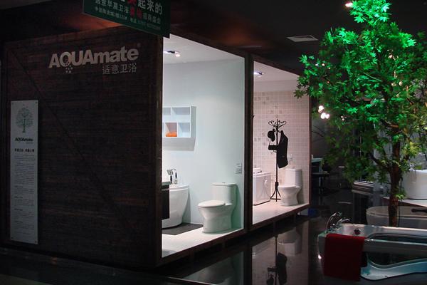 丰品设计作品之适意卫浴陶瓷城店
